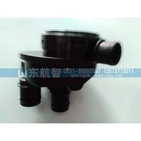 油气分离器(开式)082V01804-0011