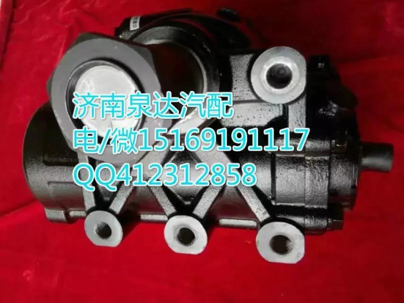 SZ943000004原厂配套