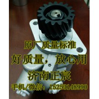 陕汽、M3000、助力泵、转子泵DZ95319470500