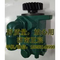 解放、锡柴、助力泵、转子泵3407020A604-0655