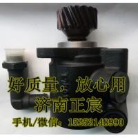 新大威助力泵、转子泵3407020-D604