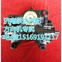 解放J6/北方奔驰动力转向器/方向机3411010-180A