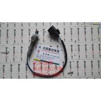氧传感器VG1540090052