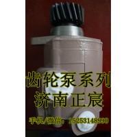 解放新大威齿轮泵、助力泵612600130516