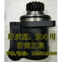 陕汽、红岩金刚、助力泵、转子泵612600130055