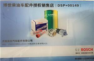 潍柴原厂催化消声器WPSCR-001潍柴原厂催化消声器WPSCR-001