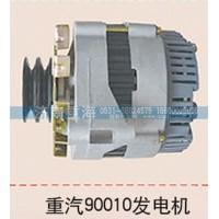 重汽90010发电机