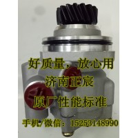 中国重汽助力泵、转子泵7679955603