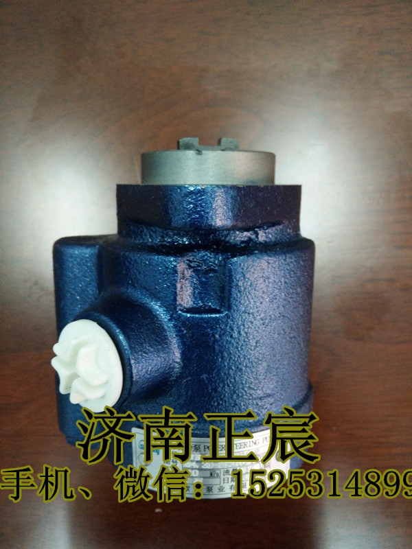 康明斯助力泵、转子泵34.3D-09010-A01/34.3D-09010-A01