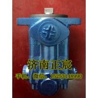 東風天龍、天錦助力泵3406A-010-B