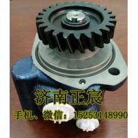 玉柴发动机助力泵D0110-3407110