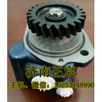 玉柴、重汽王牌、助力泵D0710-3407100A