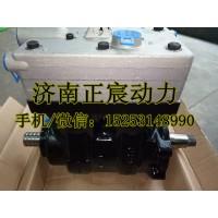 豪沃双杠空压机、打气泵VG1560130080A