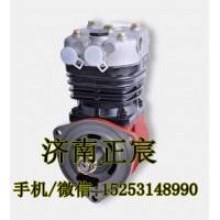 陕汽德龙、奥龙空压机、打气泵612600130396