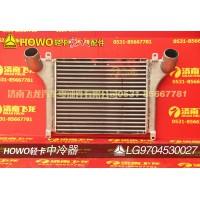 中冷器LG9704530027