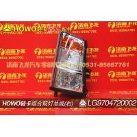 组合前照灯总成(右)LG9704720002,轻卡配件