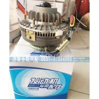 电磁风扇离合器612600061489