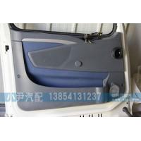 豪沃A7高底板(曼白)右车门总成,驾驶室覆盖件专营/
