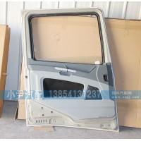 陕汽德龙X3000车门总成,驾驶室覆盖件专营/