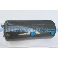 储气筒WG9000360712【重汽储气筒】