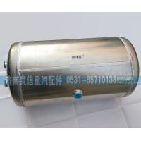 铝储气筒 WG9000360791