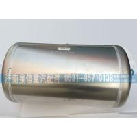 铝储气筒 WG9000360791/WG9000360791