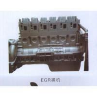发动机EGR裸机【发动机件大全】