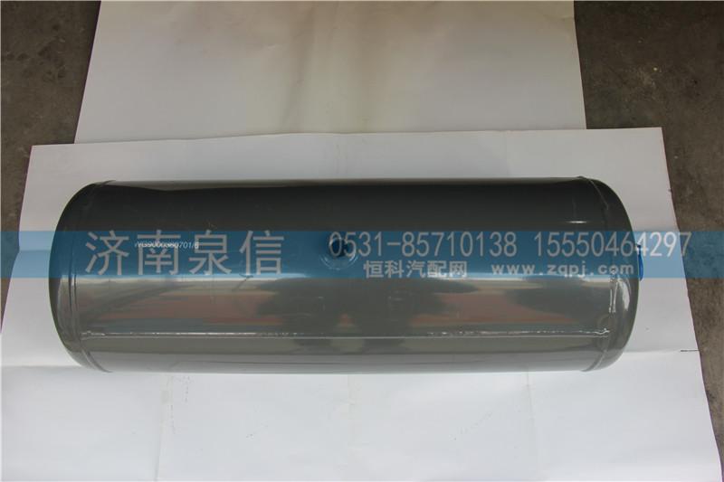 储气筒 Φ246 30L WG9000360701/WG9000360701