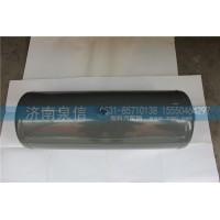 储气筒 Φ246 30L WG9000360701
