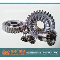 安凯一代轮间差速器壳齿轮99012320009/0010
