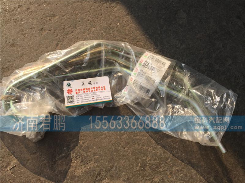 济南君鹏供应200v05702-2914增压器进油管/200v05702-2914