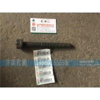 济南君鹏供应200V90020-0391主轴承螺栓