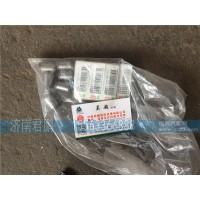 济南君鹏供应MQ6-22022-3563圈形销