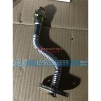济南君鹏供应增压器回油管201V05703-5395
