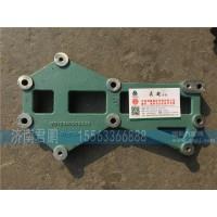 济南下载雷火电竞亚洲供应VG1034090003AECU支撑板