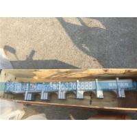 济南下载雷火电竞亚洲供应进气管VG1034110025