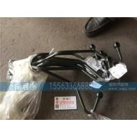 济南君鹏供应VG1540110085增压器冷却水管