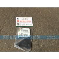 济南君鹏供应发电机支架200V19101-0357