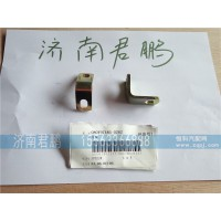 济南君鹏供应08V097485-0262支架