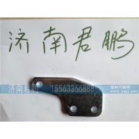 济南君鹏供应进气管支架081V09440-0165