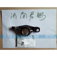济南君鹏供应202v04201-6002摇臂组件