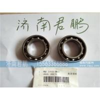 济南君鹏供应MQ6-31410-4803球轴承