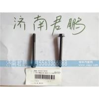 济南君鹏供应MQ6-03215-6332六角头螺栓