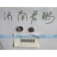 济南君鹏供应MQ6-15094-4113碗形塞