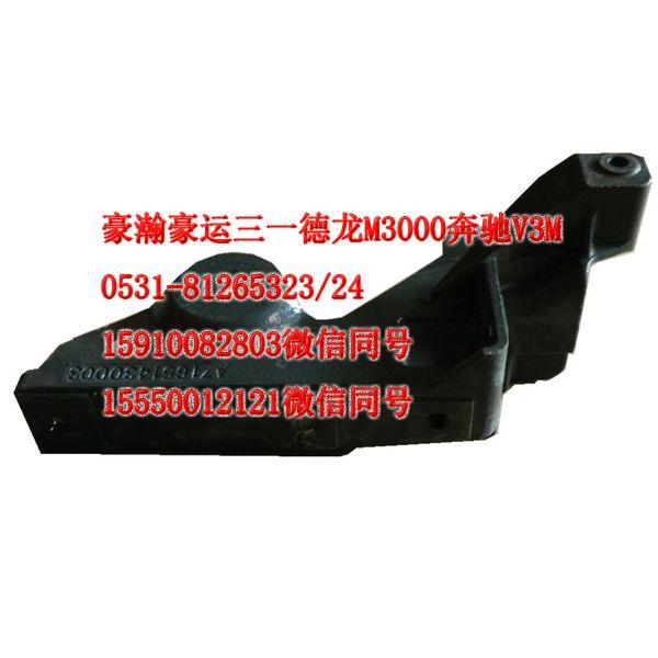 AZ1651430008重汽