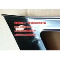 重汽豪瀚驾驶室配件叶子板后支架AZ1651230093