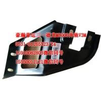 重汽豪瀚驾驶室配件叶子板后支架AZ16512630094