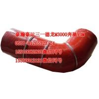 重汽豪瀚驾驶室配件中冷器胶管AZ9522530095