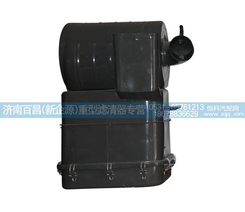 AZ9125190201金王子油滤器总成/AZ9125190201