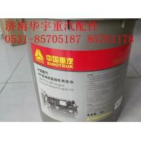 重汽曼机油 曼发动机机油 MC07润滑油